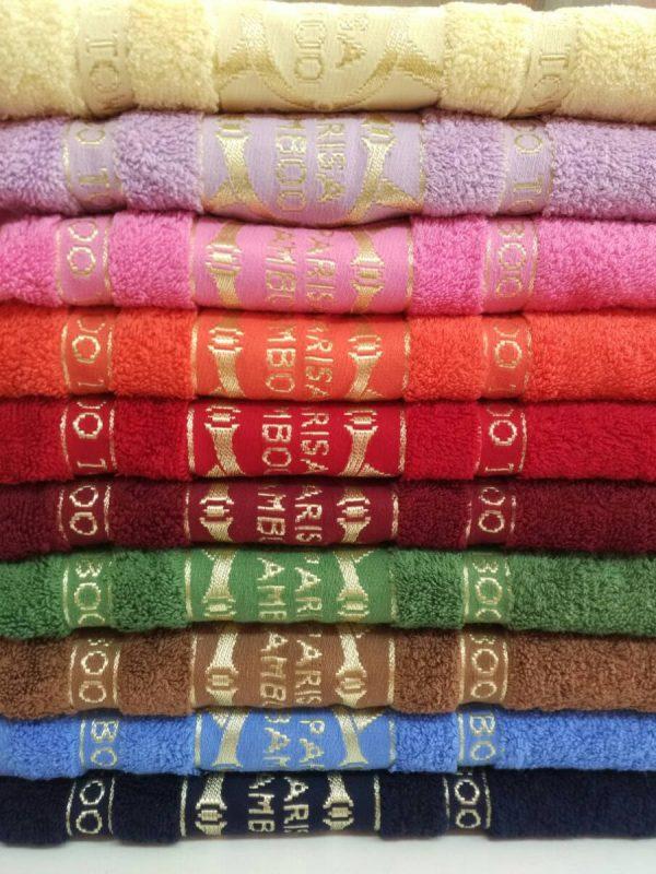 Полотенце Бамбук